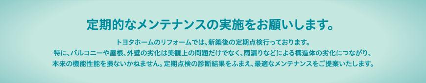reform_05